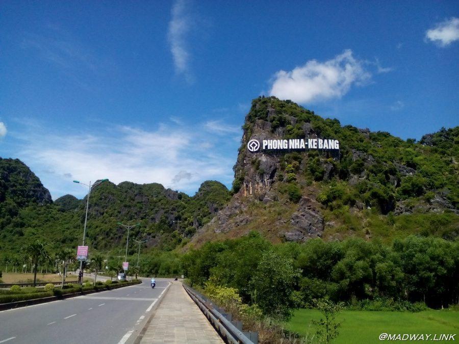 MadWay-Ke Bang National Park-045