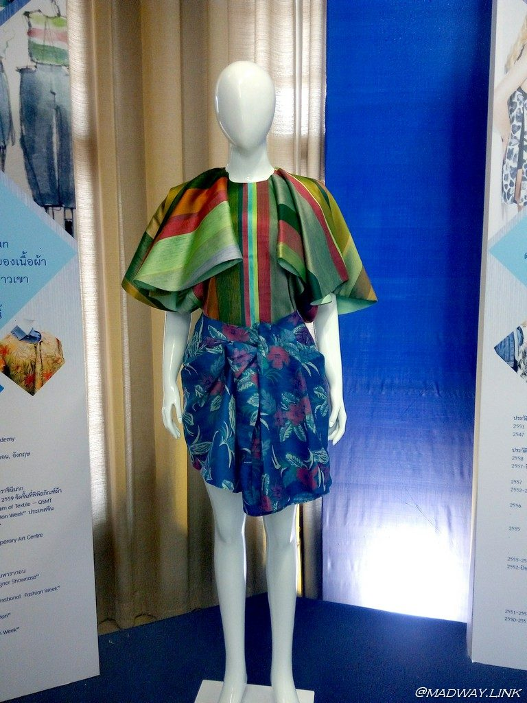MadWay-Бангкок-ASEAN Cultural Center1002