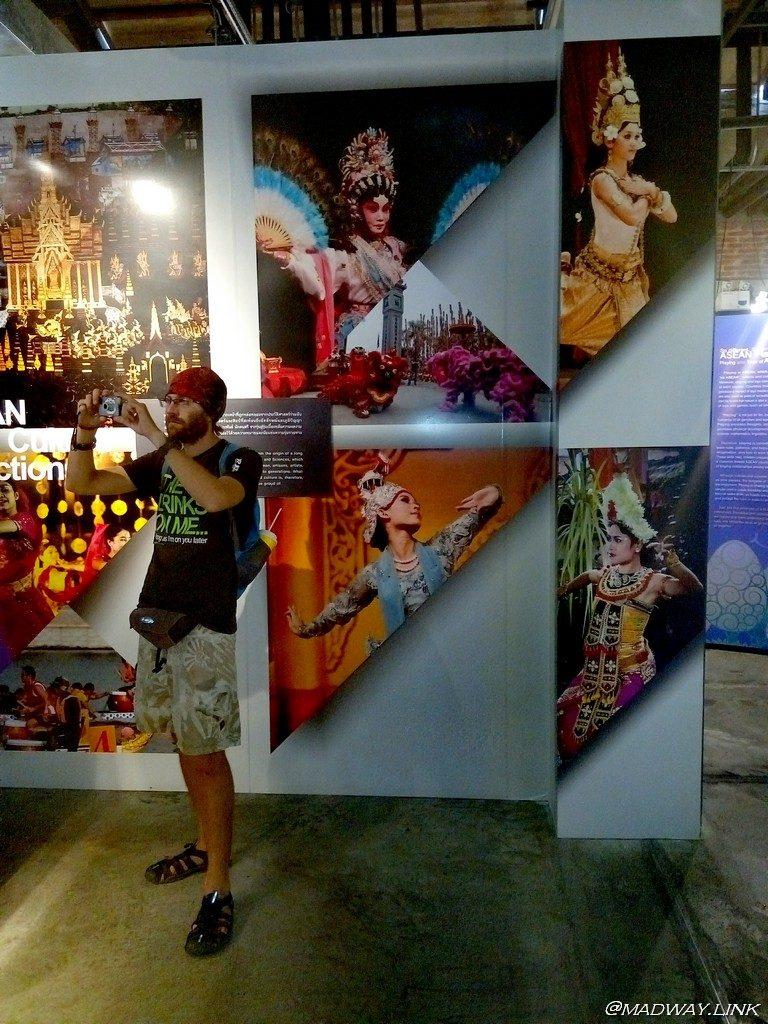 MadWay-Бангкок-ASEAN Cultural Center1004
