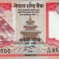 Непал деньги